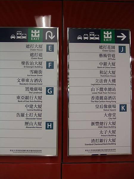 香港2007_1102_154047.jpg