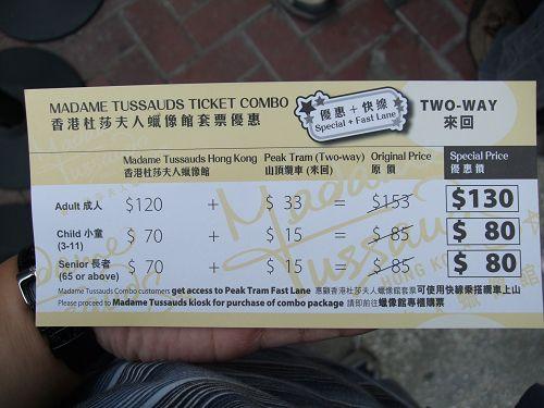 香港2007_1102_160905.jpg
