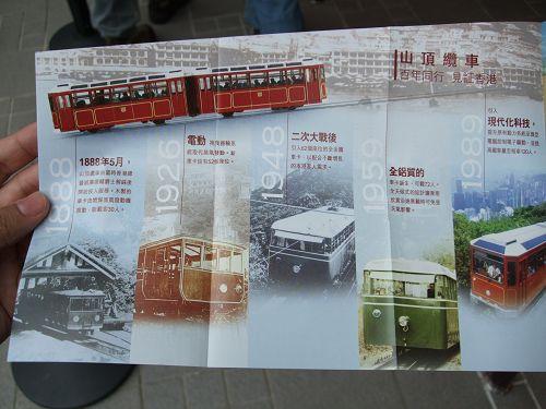 香港2007_1102_161120.jpg