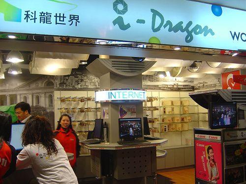 香港2007_1102_183838.jpg