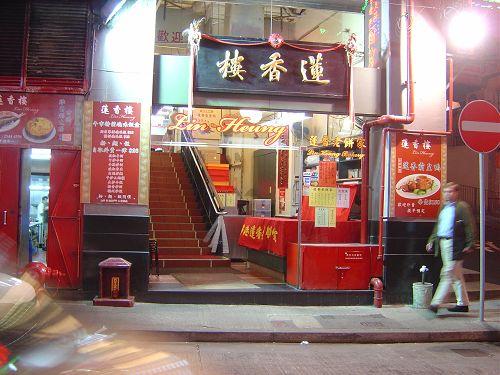 香港2007_1102_211031.jpg