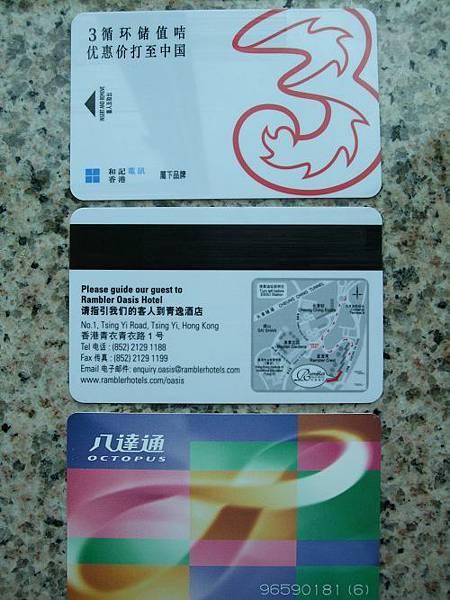 香港2007_1103_111410.jpg