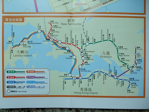 香港2007_1103_112812.jpg