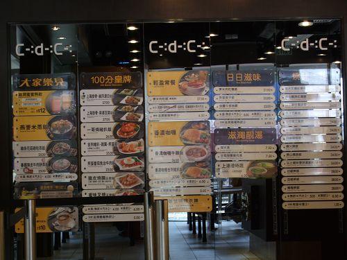 香港2007_1103_121849.jpg
