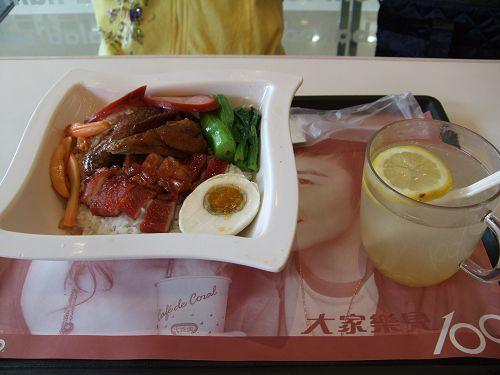 香港2007_1103_122131.jpg