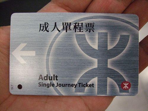 香港2007_1103_132104.jpg