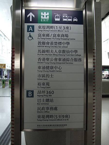 香港2007_1103_143040.jpg