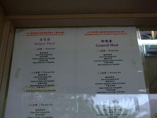 香港2007_1103_154247.jpg
