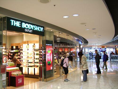 香港2007_1103_175259.jpg