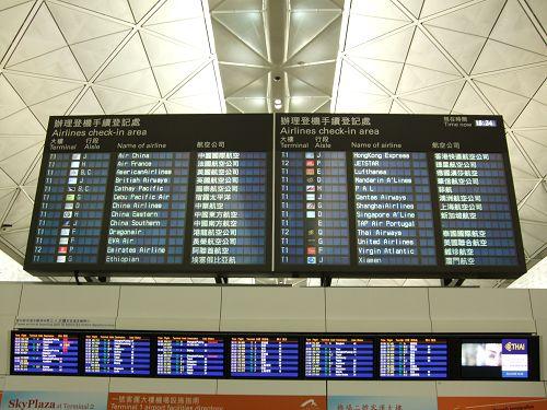 香港2007_1103_183439.jpg