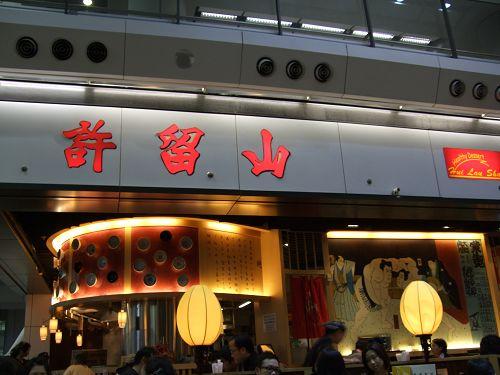 香港2007_1103_190920.jpg