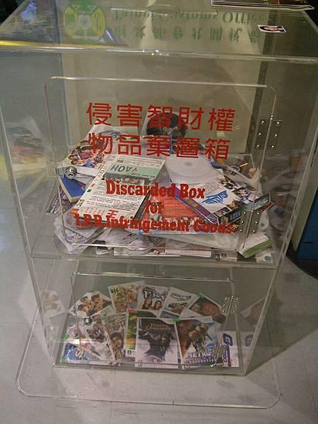 香港2007_1103_232254.jpg