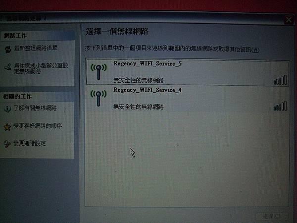 2009_0109_152105(001).jpg