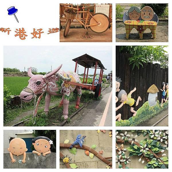 2012-04 新港遊多圖.jpg