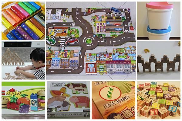 2015-11-10 玩具大總匯後製.jpg
