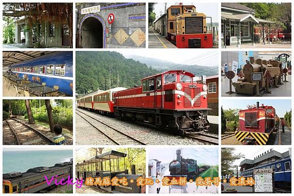 2016-06-06 火車多圖.jpg