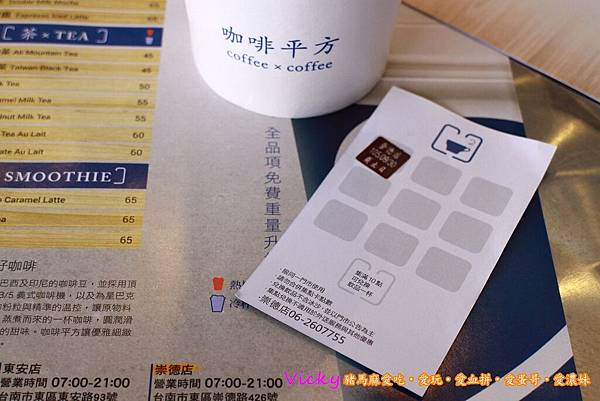 PhotoCap_010.jpg