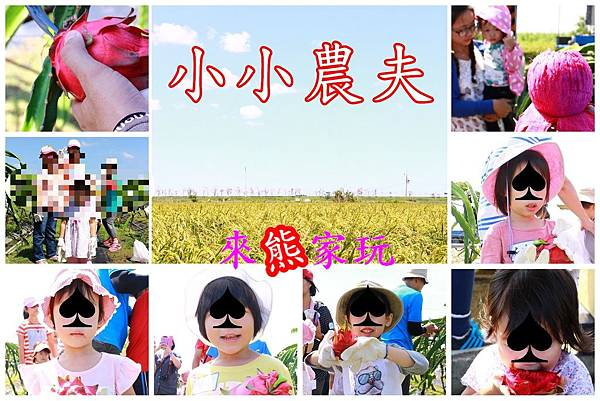 PhotoCap_0250.jpg