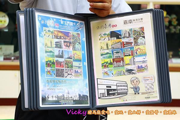 台南郵局小小郵差IMG_7695.jpg
