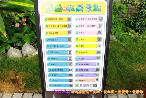 台南郵局小小郵差IMG_7722.jpg