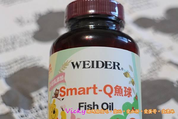 威德Weider SmartQ小魚球002.jpg