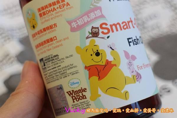 威德Weider SmartQ小魚球003.jpg