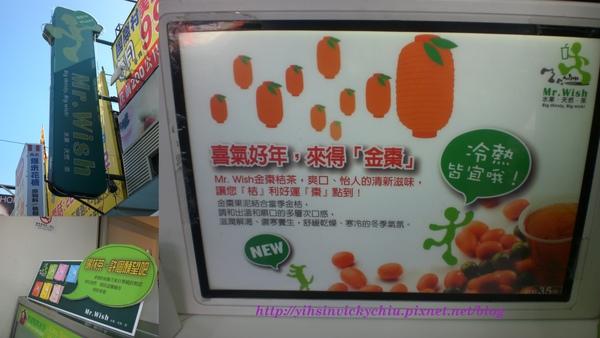 2010-01-09 東海小吃-all 1.jpg