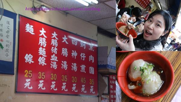 2010-01-09 東海小吃-all 4.jpg