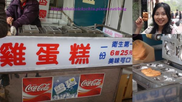 2010-01-09 東海小吃-all 7.jpg