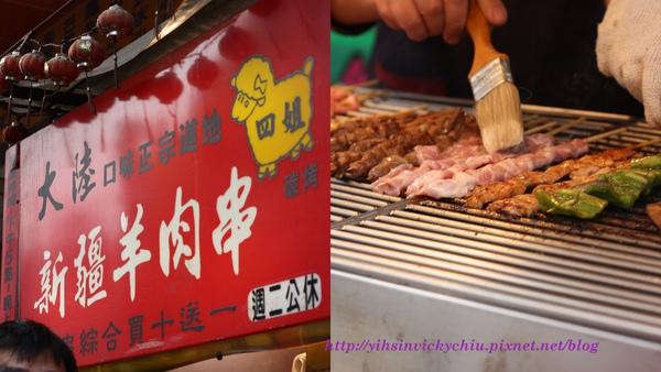 2010-01-09 東海小吃-all 8.jpg