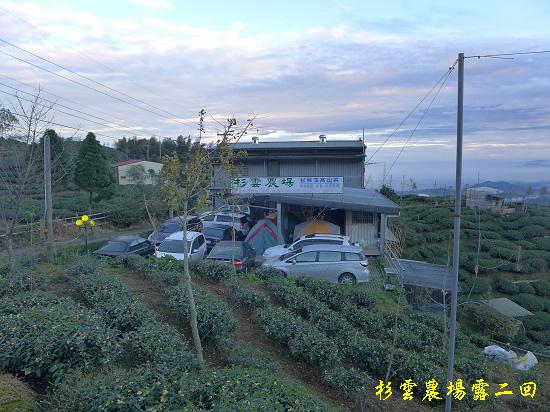 P1080596.jpg