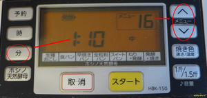 P1140343.jpg