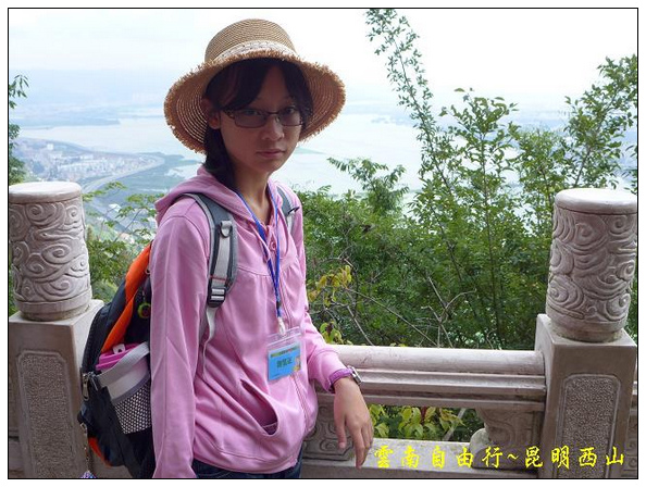 昆明西山龍門 (5).jpg