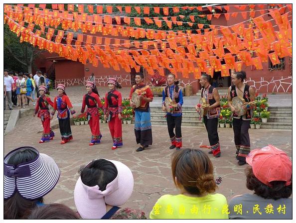 昆明少數民族村 (28).jpg
