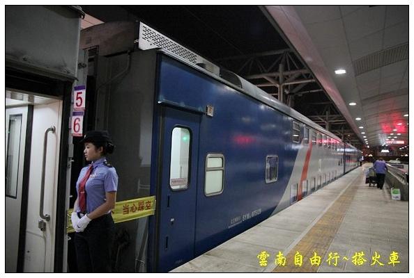臥鋪火車 (3).jpg