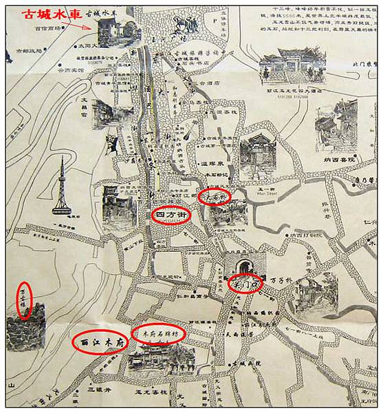 麗江大研古城地圖-1.jpg