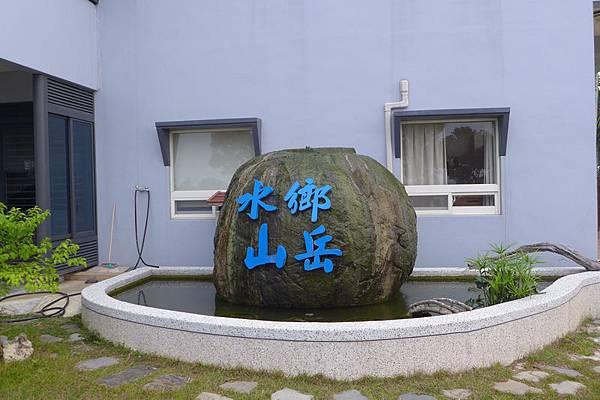 水鄉山岳 (85).jpg