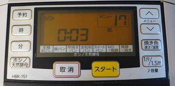 P1220451.jpg
