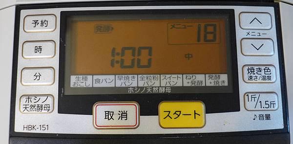 P1220453.jpg