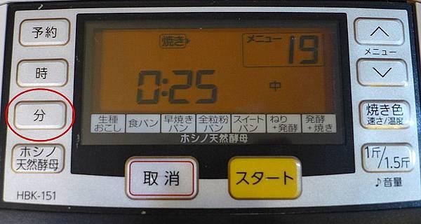 P1220492.jpg