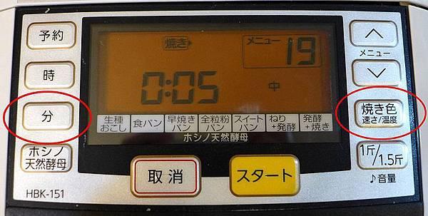 P1220489.jpg
