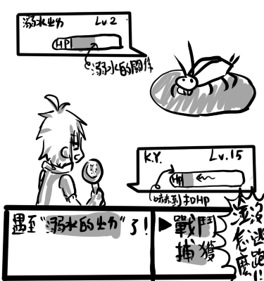 20110721-2-7.png