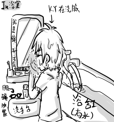 20110721-2.png