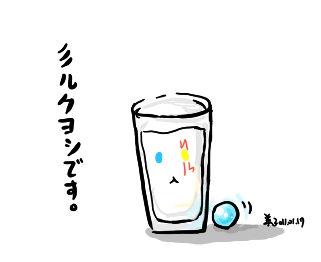 20110117.PNG