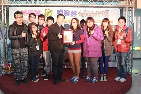 青少年圓夢計畫表揚.JPG