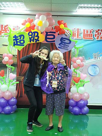 志工與92歲奶奶一同進行巨星合照.JPG