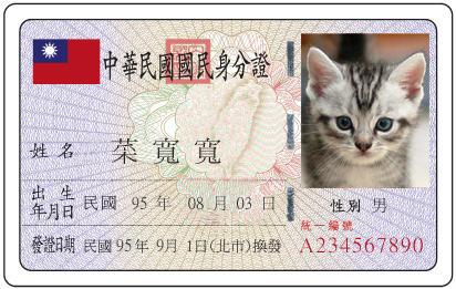 菜寬寬幼兒版1.jpg