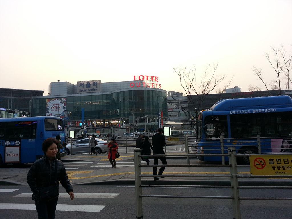 Lotte Outlet 樂天暢貨中心