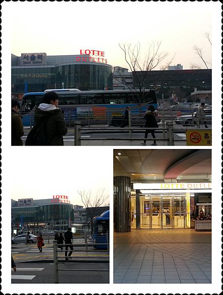 Lotte Outlets 樂天暢貨中心
