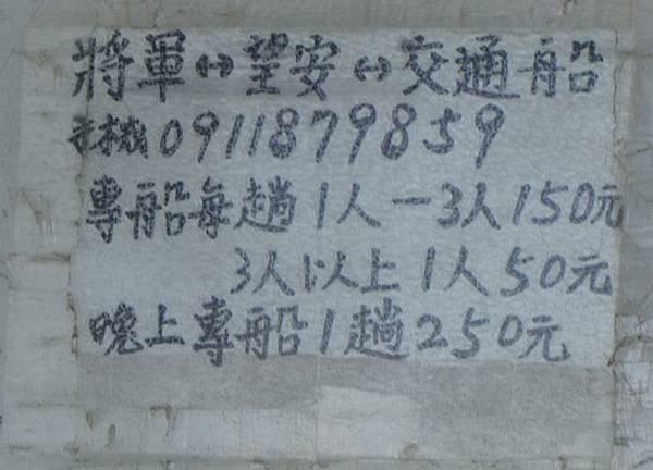 DSC03497.jpg